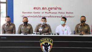 ตำรวจขอนแก่นคุมตัวไอ้หื่น ทำแผนประกอบคำรับสารภาพหลังก่อเหตุฉุดพยาบาลสาวหวังข่มขืน แต่ไม่สำเร็จ