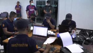 กองปราบบุกจับบ่อนพนันออนไลน์ใจกลางเมืองโก-ลก ผู้ต้องหา 16 คน เงินหมุนเวียนกว่า 4 ร้อยล้านบาท