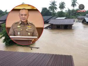 พล.ต.ท.ปิยะ อุทาโย ผู้ช่วย ผบ.ตร. สั่งการระดมกำลังเร่งช่วยเหลือประชาชน จากผลกระทบ  พายุซินลากู
