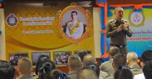 ตำรวจสันติบาลจัดโครงการ  ปลูกฝังพลังความรักชาติ  และสถาบันพระมหากษัตริย์   ให้กับเด็กนักเรียน