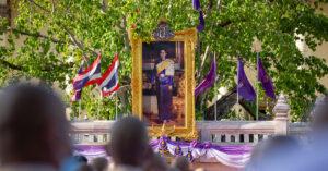 ตร. อุปสมบทหมู่ ถวายเป็นพระราชกุศลเนื่องในวันคล้ายวันพระราชสมภพกรมสมเด็จพระเทพฯ'