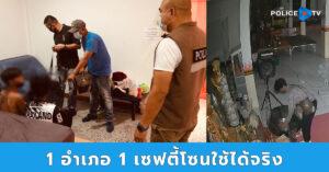 ตำรวจ สภ.รัตนบุรีรวบโจ๋วัย 15 ย่องขโมยเงินวัดกลางดึก โดยแกะรอยจากกล้องวงจรปิด