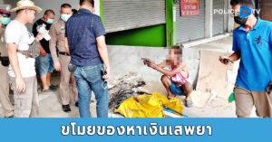 ตำรวจผู้ใหญ่บ้านจับลุงพ่วงข้าง ตระเวนลักสายไฟฟ้าอาคารพานิชย์ หาเงินเสพกัญชา