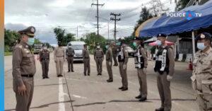 ผู้ช่วยผู้บัญชาการตำรวจแห่งชาติ ลงพื้นที่ตรวจเยี่ยมจุดตรวจคัดกรอง โควิด-19 แม่จั๊วะ อำเภอเด่นชัย จังหวัดแพร่