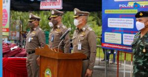 พลตำรวจเอกเพิ่มพูน ชิดชอบ ตรวจเยี่ยมสถานีตำรวจชุมชน (KOBAN)