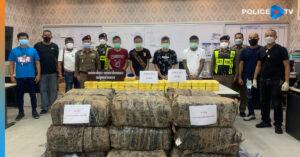 สืบ บช.น. ร่วมกับตำรวจทางหลวง สกัดจับขบวนการลักลอบขนยาเสพติด ของกลาง ยาบ้า 8 ล้านเม็ด