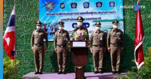 โครงการฝึกอบรมช่วยเหลือผู้ประสบภัยทางน้ำ สำนักงานตำรวจแห่งชาติ
