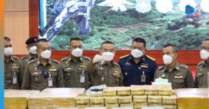 บช.ปส. แถลงจับกุมยาเสพติด 2 คดีสำคัญ ยาบ้า 5.4 ล้านเม็ด กัญชา 560 กก.