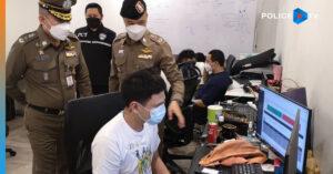 ตำรวจ PCT ทลายเครือข่ายพนันออนไลน์ทั่วกรุง พบเงินหมุนเวียนกว่า 1,000 ล้านบาท