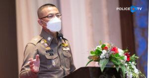สำนักงานตำรวจแห่งชาติ จัดโครงการสัมมนาผู้นำหน่วยระดับผู้บัญชาการ และผู้บังคับการ ประจำปีงบประมาณ พ.ศ. 2565